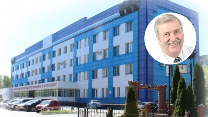 В Тюмени засекретили заседание над обвиняемым во взятке экс-главным врачом поликлиники Нигинского