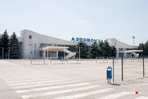 Имущество старого аэропорта ушло с молотка компании«Ростоваэроинвест»
