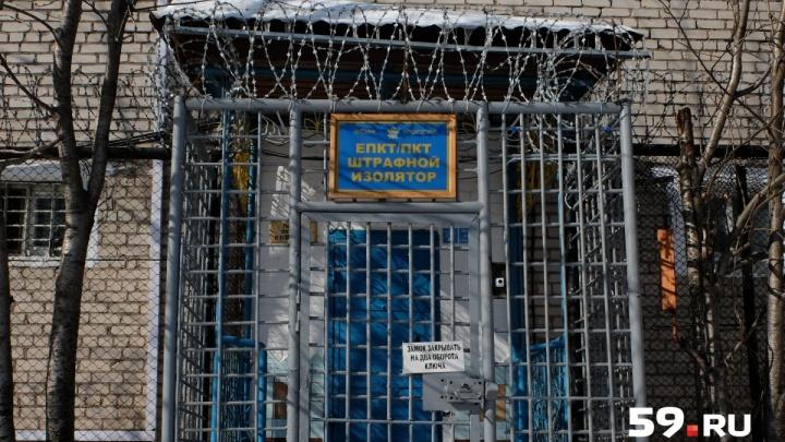 Заключенные прикамской колонии для бывших силовиков устроили бунт. Они требуют прокурора