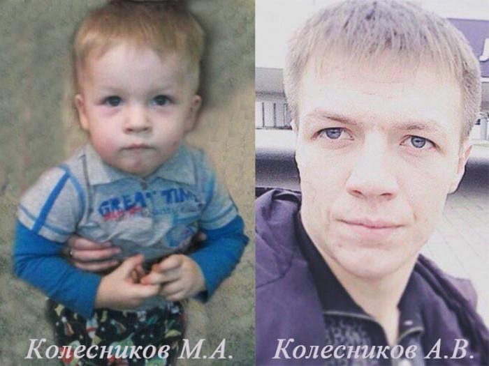 Ирина Колесникова не знает, в каком городе прячут её пятилетнего сына Мишу
