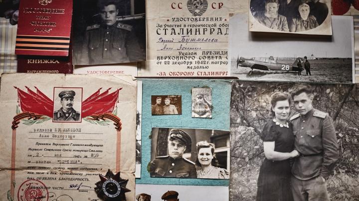 Выслеживали немцев, направляли артиллерию и помогали авиации: пять историй челябинских фронтовиков