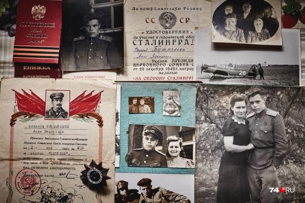 Одна из наших героинь — Анна Захаровна — на фронт уходила из города Чусового, а в Челябинск переехала уже после войны