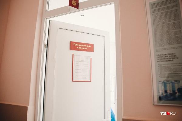 Инцидент, про который рассказала тюменка, случился в поликлинике №12