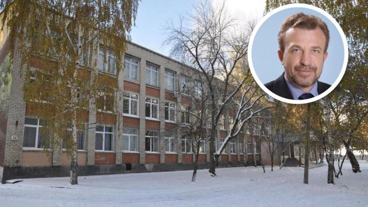Директор школы на Вайнера, где избили учеников: «Попрошу охрану чаще обращать внимание на мониторы»