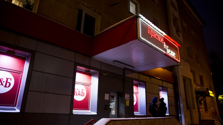 На складах сети «Красное&Белое» прошли обыски: что будет с поставками алкоголя в Ярославль
