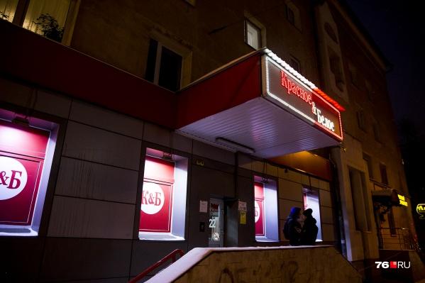 В магазины сети«Красное&Белое» недавно завезли весь ассортимент алкоголя для розничной продажи