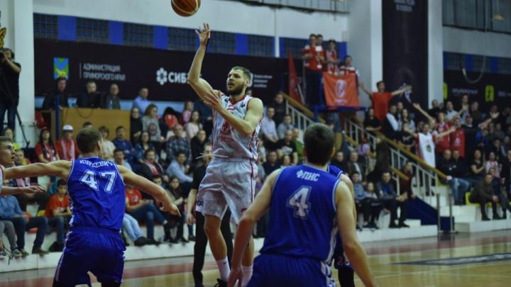 Новосибирский баскетбольный клуб обыграл чемпиона Суперлиги