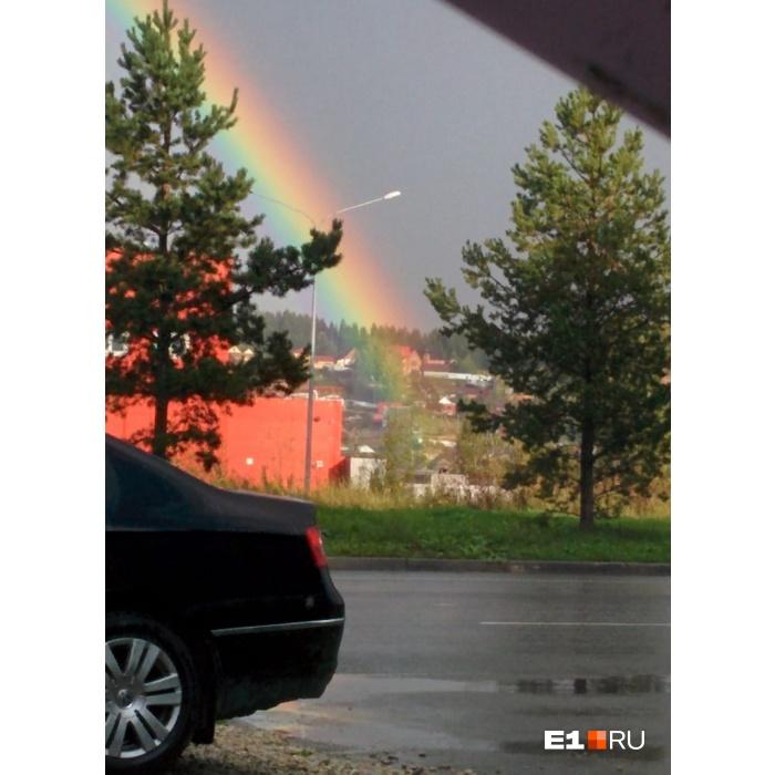Кажется, наша читательница нашла начало радуги