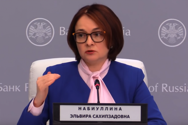 По словам Эльвиры Набиуллиной, 4% инфляции — это хорошо для российской экономики