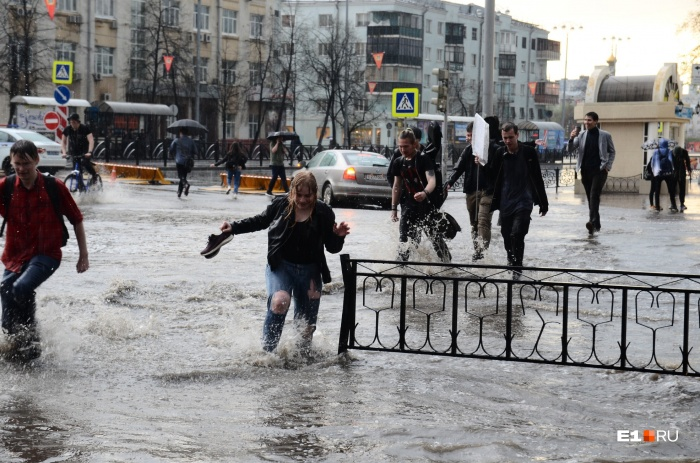 Дождив Екатеринбурге будут идти до четверга