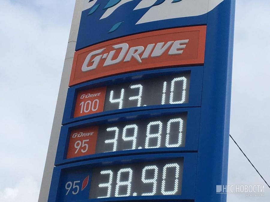 Введение НДД может вызвать рост цен набензин