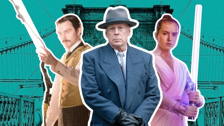 Свежий Камбербэтч, новые «Звездные войны» и еще5 поводов встать с дивана и пойти в кино в декабре