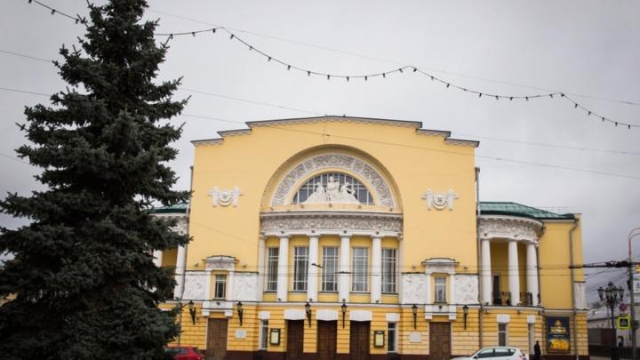 Власти запретят парковаться в центре Ярославля: где будет нельзя оставить машину