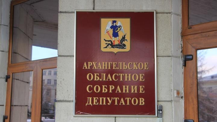 Депутат АОСД предложил собрать внеочередную сессию для внесения поправок в пенсионный законопроект