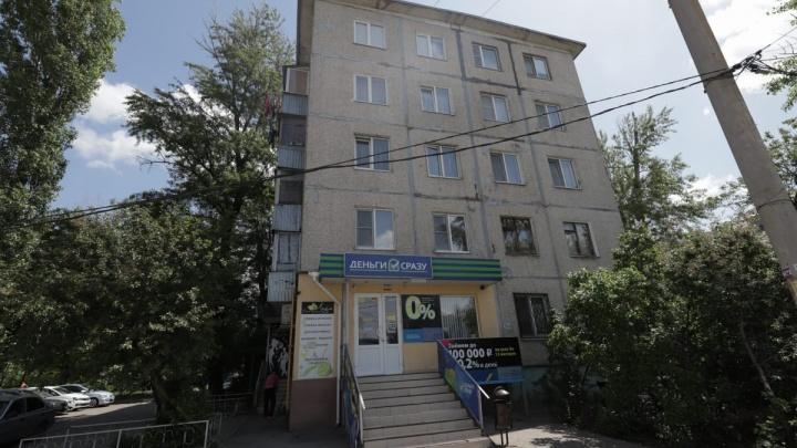 Двое мужчин ограбили ростовский офис микрозаймов