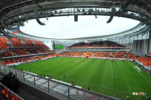 Центральный стадион за 5 лет должен начать зарабатывать