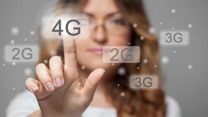 «МегаФон» стал лидером по числу базовых станций LTE в России