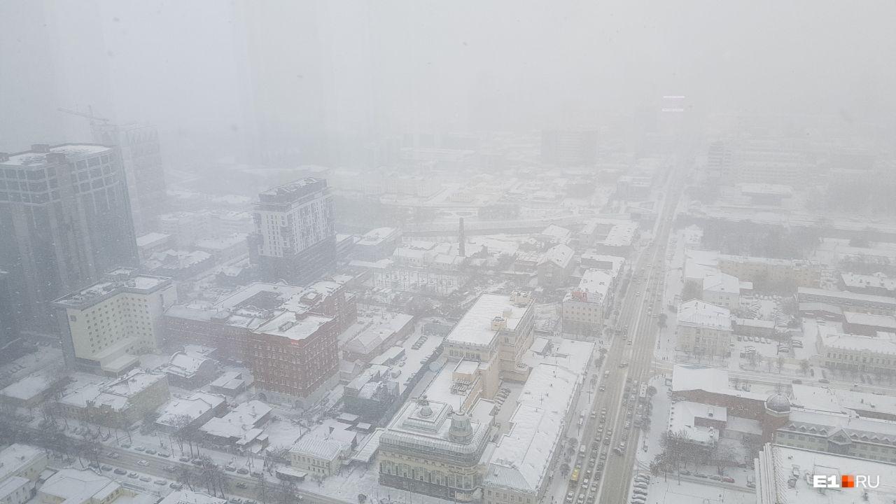 Это снимок с 43-го этажа