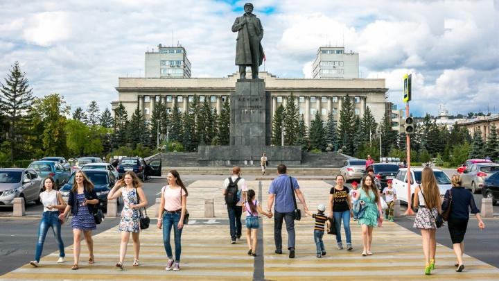 Московский блогер Варламов включил Красноярск в топ-40 лучших городов в стране