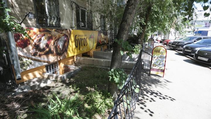 Очередной заход греческого фастфуда: челябинцам предложили гирос и скепасти