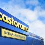 Сеть гипермаркетов Castorama уйдёт из России
