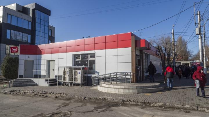 Мэрия Волгограда лишила коммерсантов права собственности на 21-летний магазин у ГДЮЦа