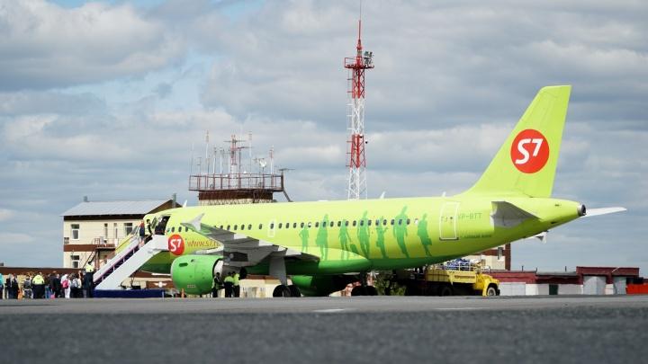 Пассажира, из-за которого экстренно посадили самолёт в Перми, выписали из больницы