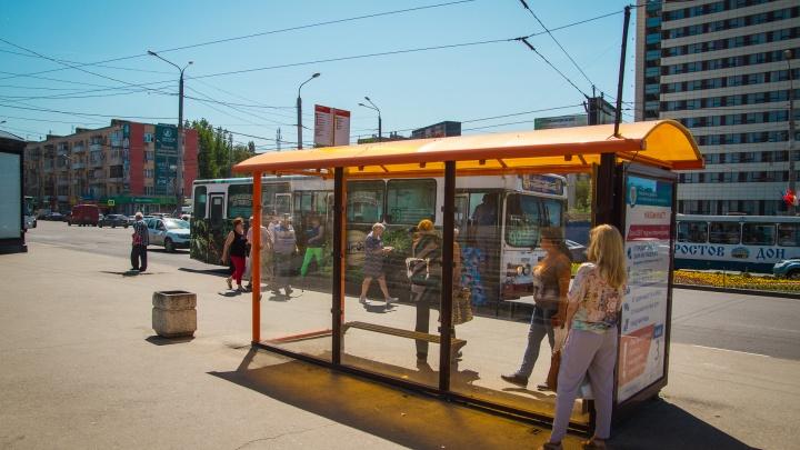 В центре Ростова установят новые остановки за 35 миллионов рублей
