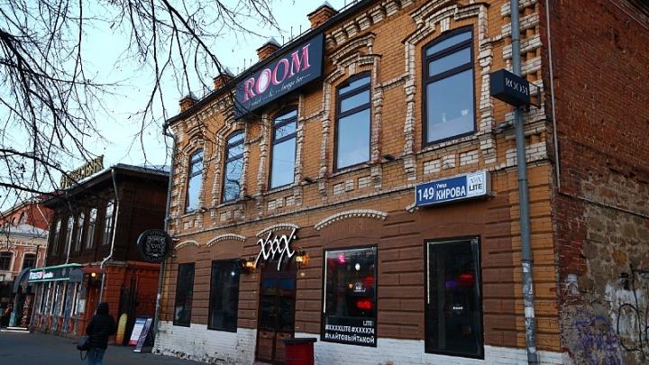 Деньги мимо бюджета: антимонопольщики проверят, как власти Челябинска забили Кировку киосками