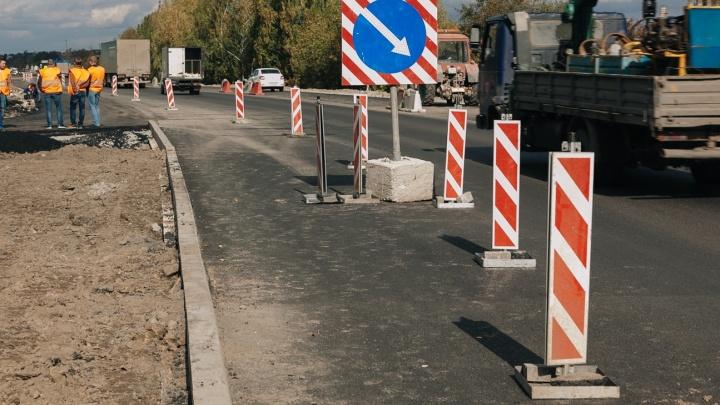 Челябинский тракт в районе села Патруши частично перекроют для ремонта