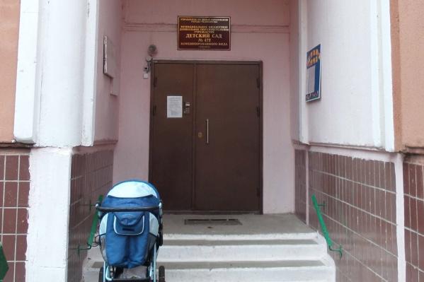 Комиссия сегодня утром работала в детском саду, расположенном на улице Чичерина, 5