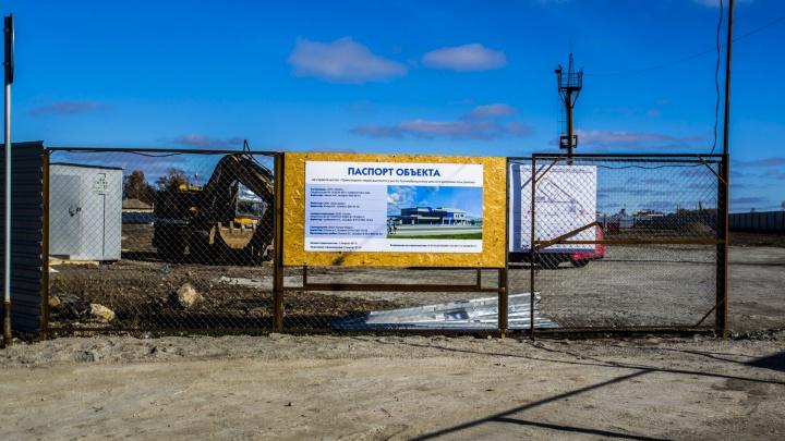 На Гусинобродском шоссе начали строить автовокзал