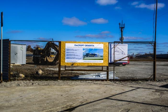 Новый автовокзал пока привязывают к адресу Гусинобродское шоссе, 37