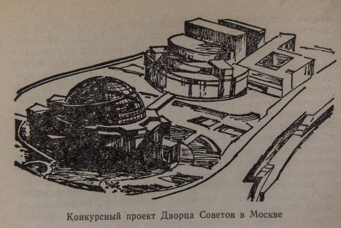Конкурсный проект, разработанный Андреем Крячковым