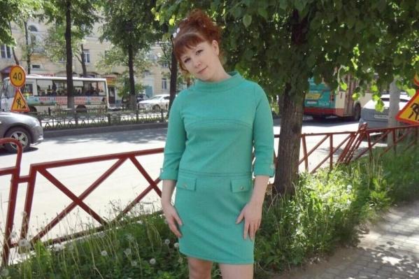 Оксана пропала 26 сентября