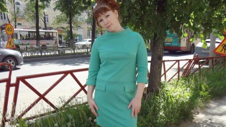 Посмотрите свои видеорегистраторы: в Ярославской области пропала молодая женщина