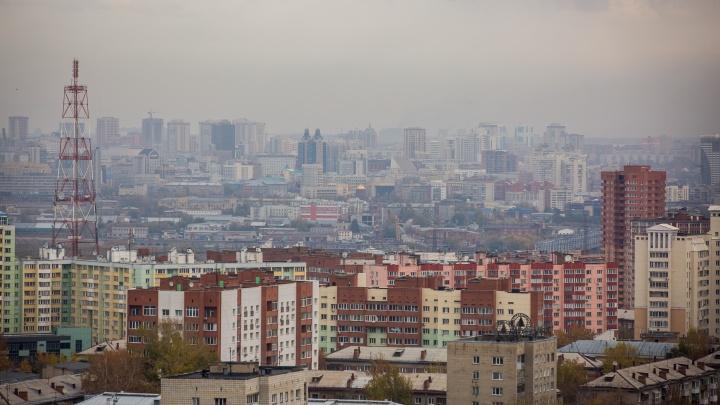 На 33 «однёшки» хватит: аналитики подсчитали доходы чиновников и депутатов в квартирах