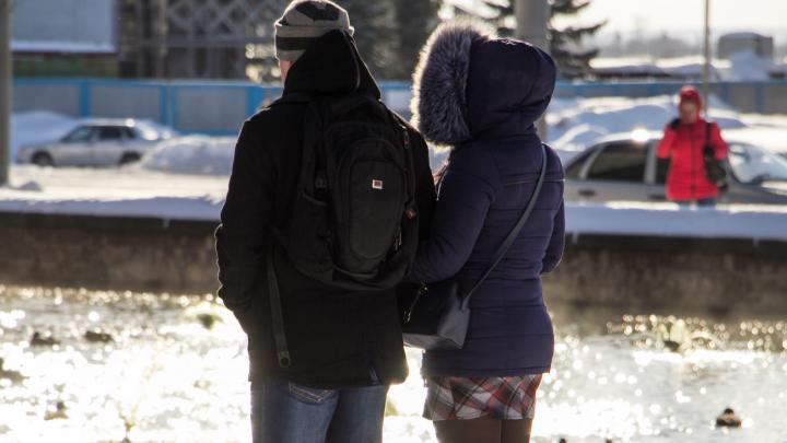 Архангельск вошел в десятку городов, жители которого ненавидят День влюбленных