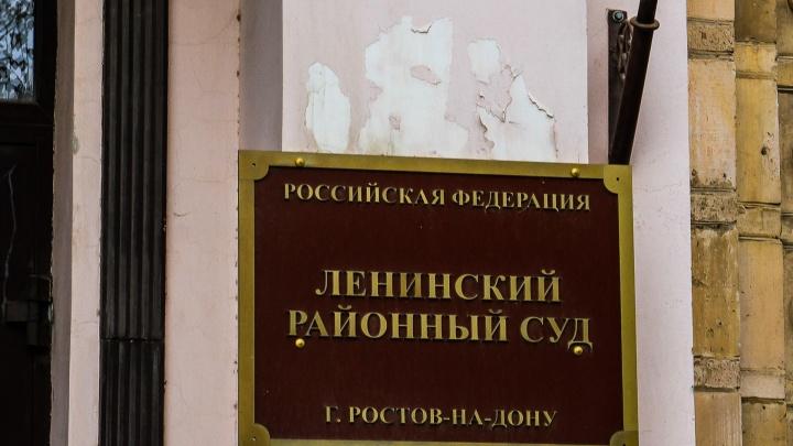 В Ростове осудили сотрудницу полиции, которая набрала кредитов на своих коллег