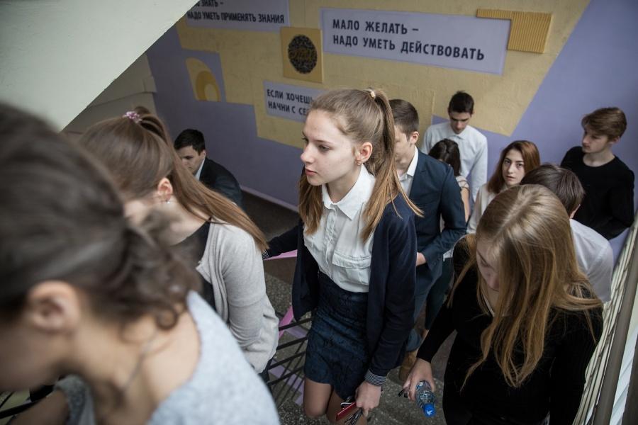 Школьники встолице Камчатки ушли наосенние каникулы