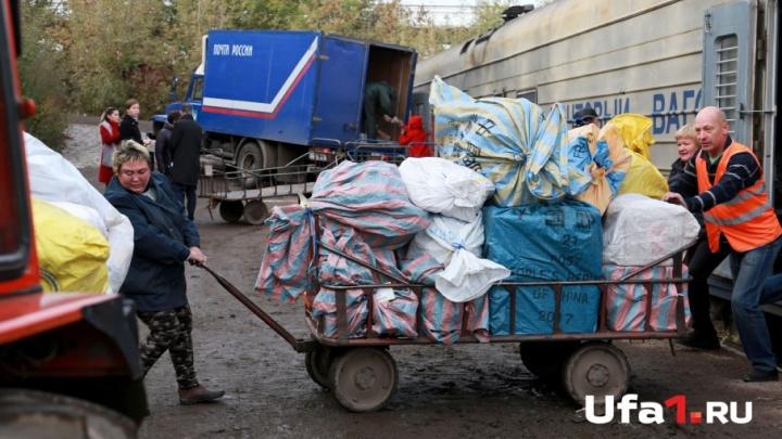 В Башкирии почта находилась в столетнем аварийном здании
