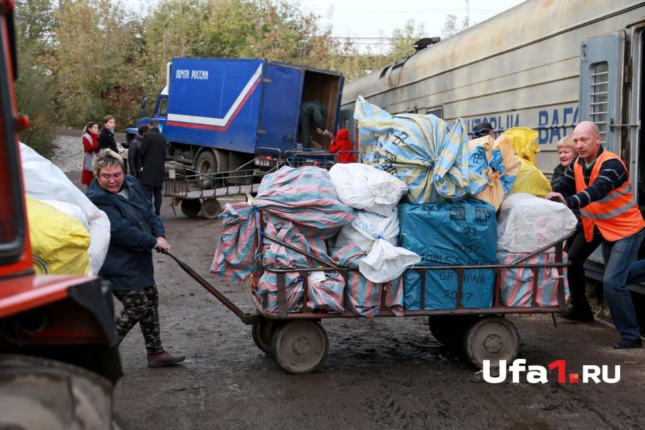 После вмешательства надзорных органов аварийное здание почты закрыли