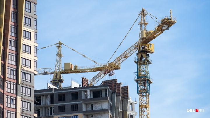 В Ростове в 2019 году планируют ввести 75 многоквартирных домов