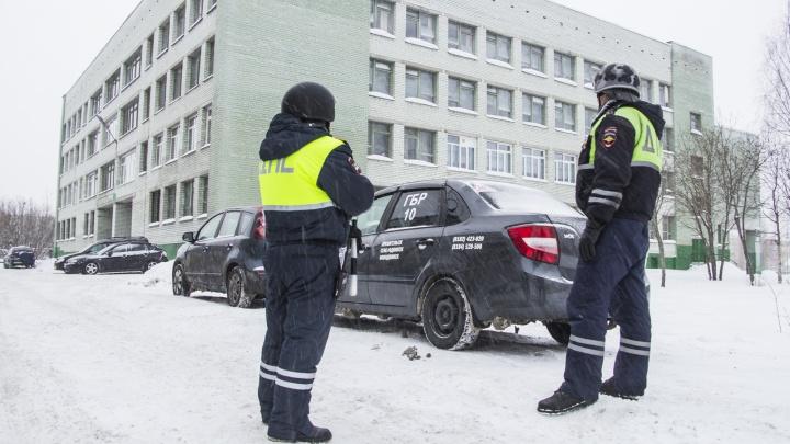 В школы и госучреждения Архангельской области и НАО поступили сообщения о минировании
