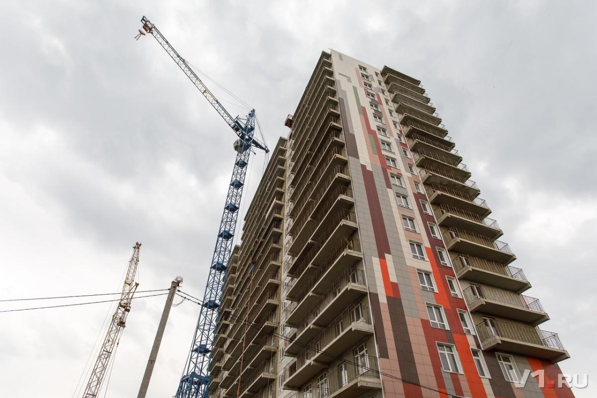 В течение двух лет власти обязуются компенсировать 5,5% ставки ипотечных кредитов