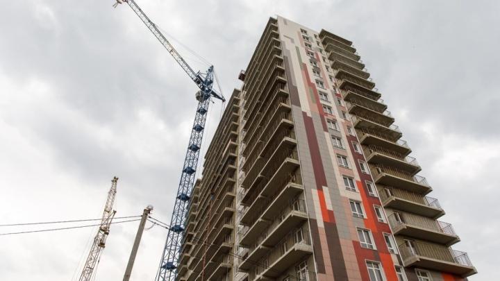 Волгоградские дольщики могут оформить компенсации по ипотеке