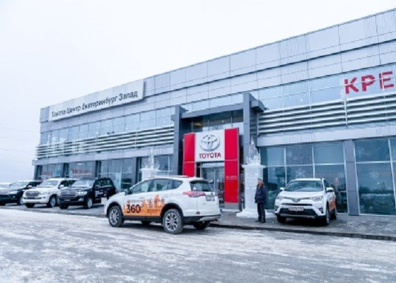 В Екатеринбурге на Металлургов, 60 начали освобождать склады