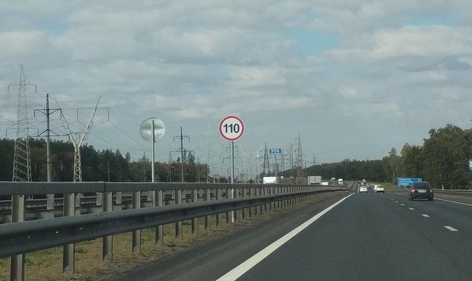 «Автомагистраль!»: водители сообщили о новых знаках на трассе между Самарой и Тольятти