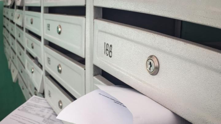 «Я живу за счет соседей»: ГКТХ клеит на почтовые ящики пермяков разноцветные стикеры о долгах