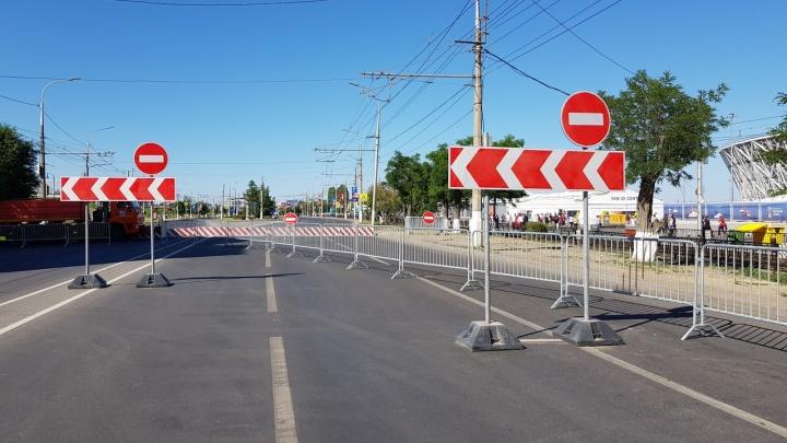 Дороги в центре Волгограда перекрыли перед вечерним матчем на стадионе